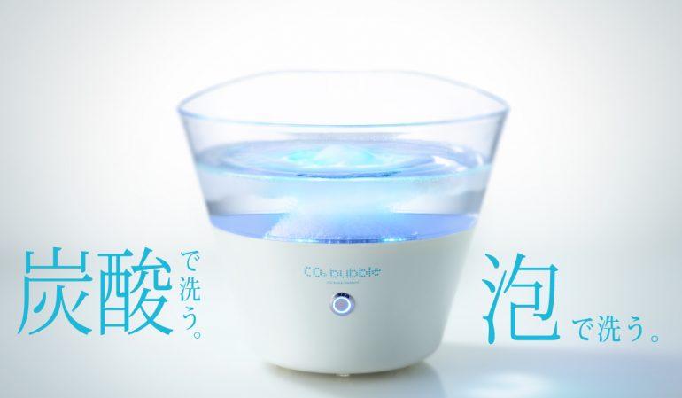 炭酸美容にCO2 Bubble Washbowl(シーオーツー・バブルウォッシュボウル)