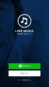 LINE MUSIC 00