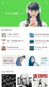 LINE MUSIC 01