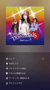 LINE MUSIC 09