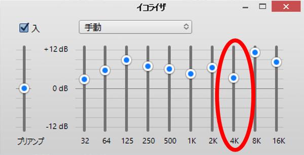 iTunesイコライザEargasm Explosion(イヤガズム・エクスプロージョン)