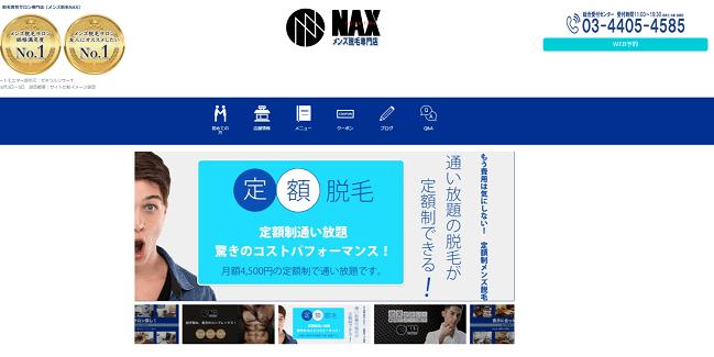 NAX池袋のイメージ