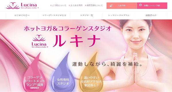 Lucina(ルキナ)三ノ輪店