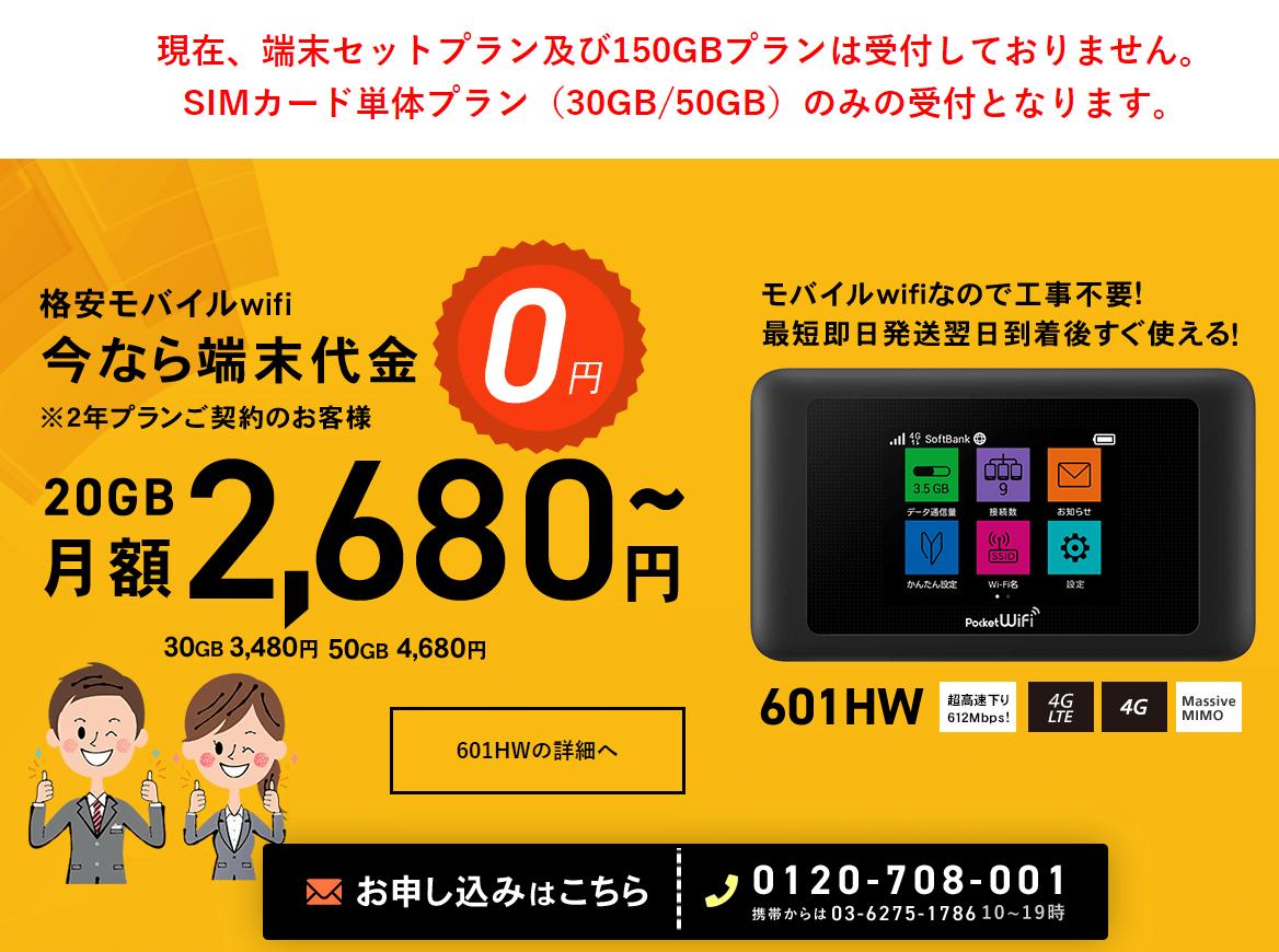 mobile-j