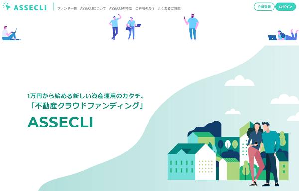 ASSECLI