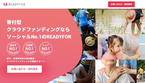 Readyfor Charity