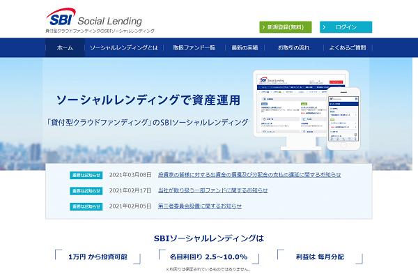 SBI Social Lending
