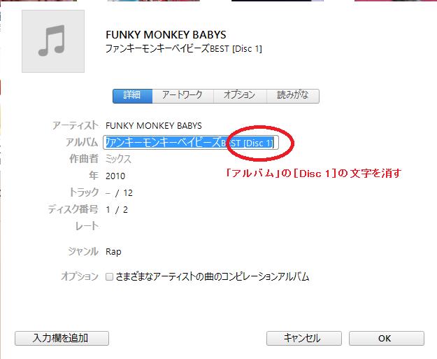 funky3