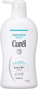 Curel(キュレル)シャンプー